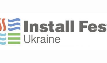 InstalFest